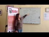 Уроки английского от Центра изучения английского языка FLASH