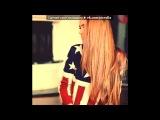 «Со стены Америка*» под музыку Великая Реп Битва - Америка VS Россия . Picrolla