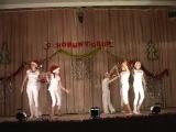 Новогодний концерт 2012 Полька
